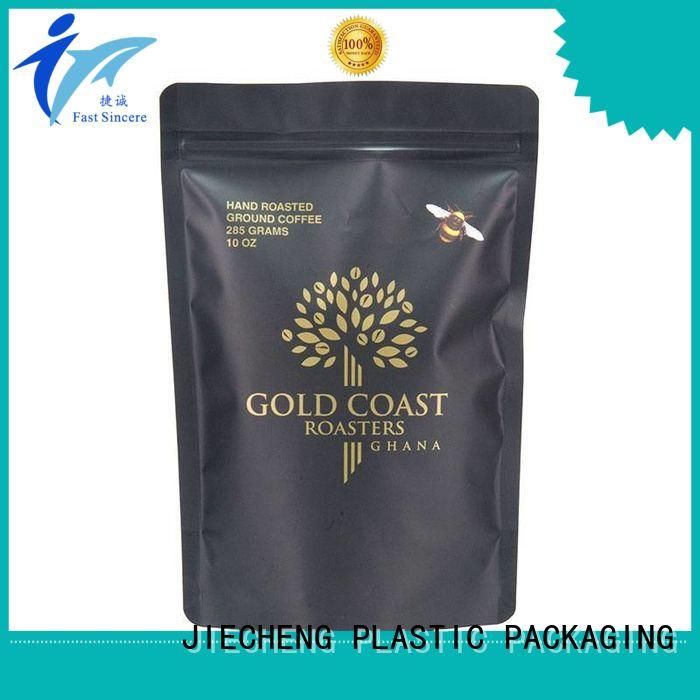 good looking side gusset pouch bag free design for coffee powder