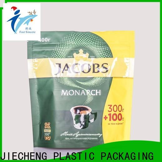 FAST SINCERE New mini coffee bags wholesale for business for coffee beans