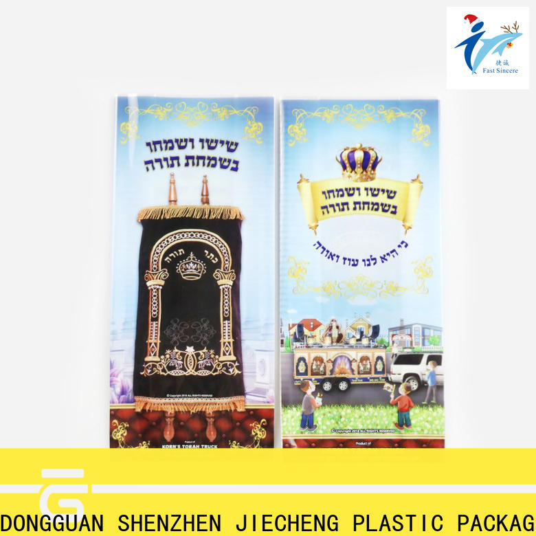 FAST SINCERE High-quality self adhesive bag factory for bakery