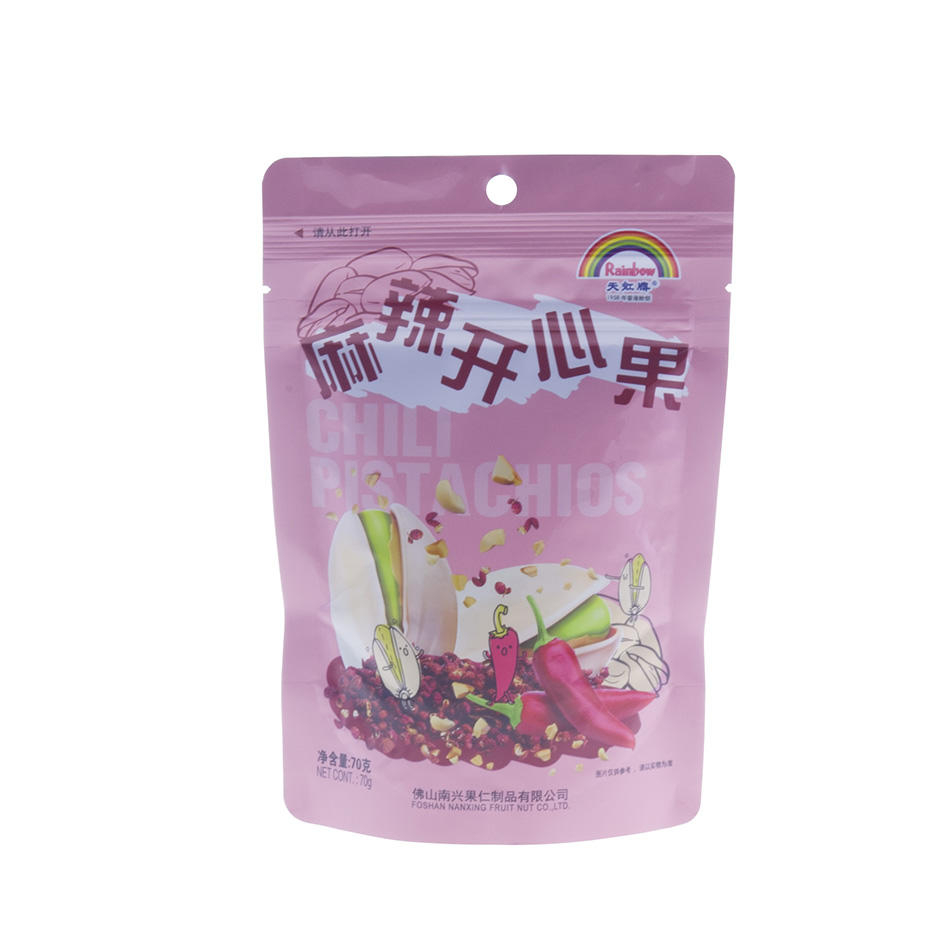 Food Plastic Packaging Bag for Aluminum Foil pouch Wholesaler