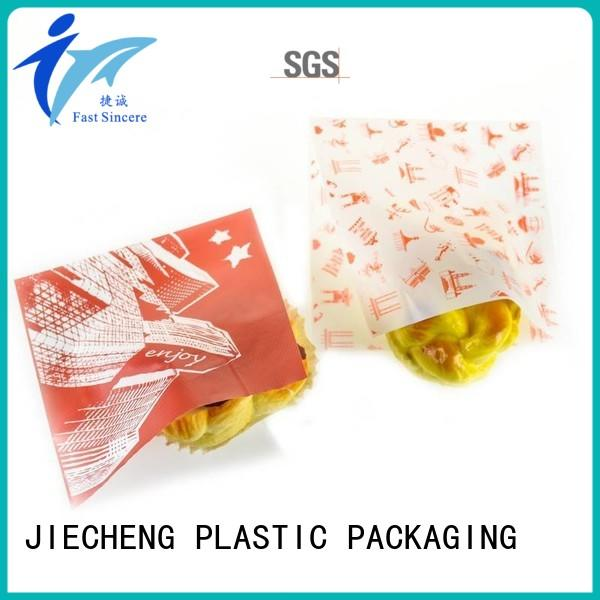 Custom self adhesive poly bag cellophane for cookies