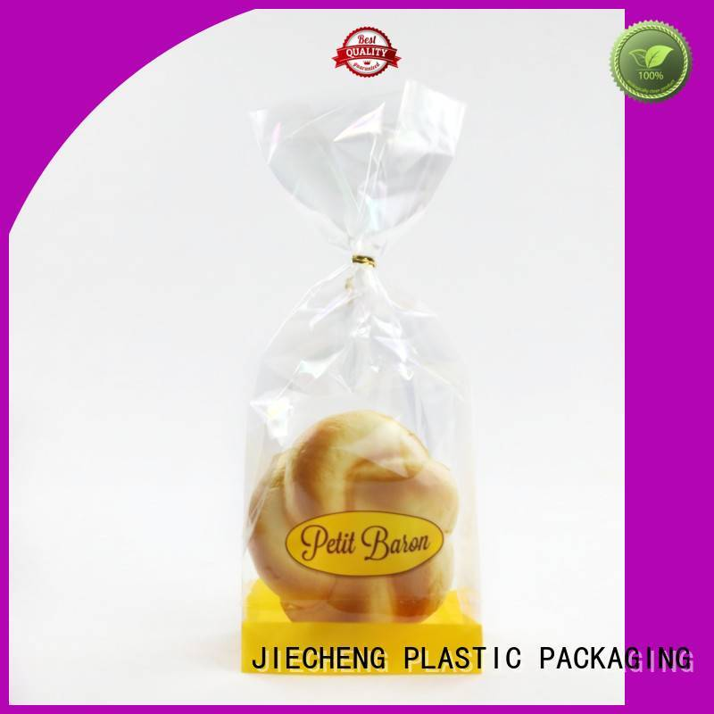 Candy Bags Manufacturer Customized Printed Yellow Own Logo for Gift