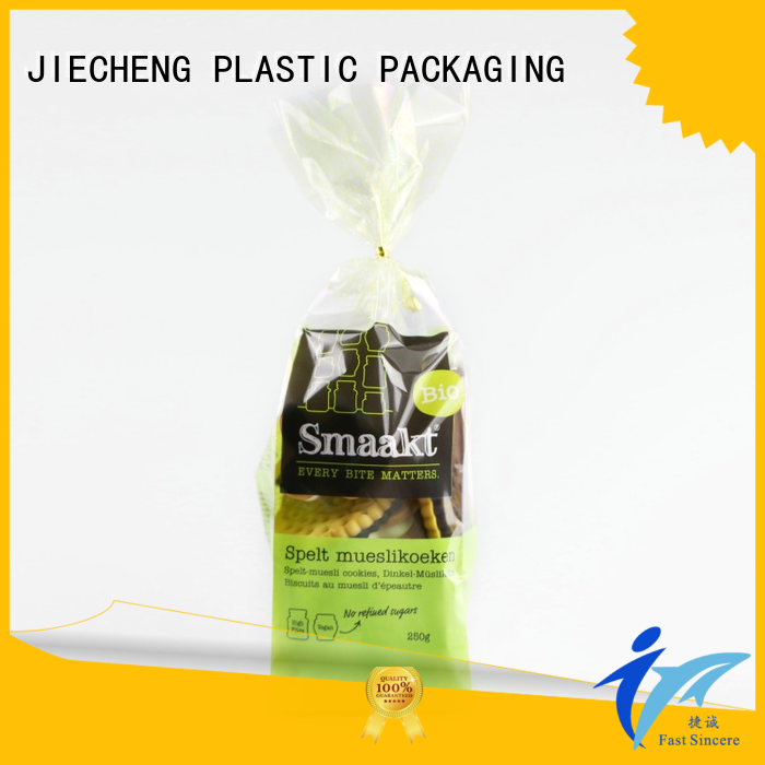 FAST SINCERE plastic custom cellophane bags owner for snacks